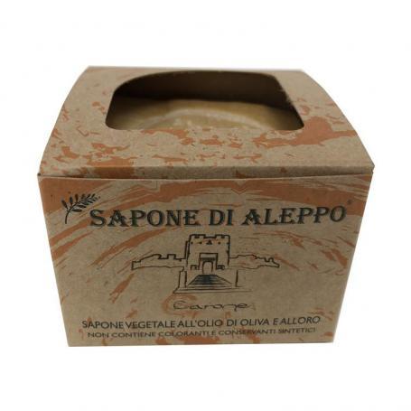 Sapone Di Aleppo Olio Di Alloro 200 Gr